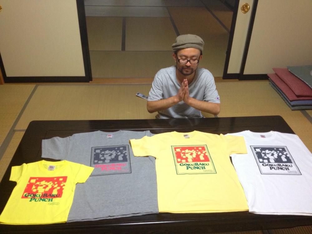 パンチTシャツ