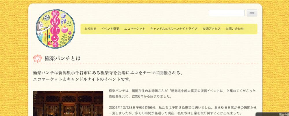 スクリーンショット 2014-02-13 2.35.39